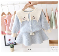 Sweater / sweater Size 6 / 80 (recommended height 65-75cm), size 8 / 90 (recommended height 75-85cm), size 10 / 100 (recommended height 85-95cm), size 12 / 110 (recommended height 95-105cm), size 14 / 120 (recommended height 105-115cm) cotton female Other / other princess No model Single breasted