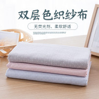 Fabric / fabric / handmade DIY fabric cotton Blue, gray, pink Loose shear rice Solid color Yarn dyed weaving clothing Japan and South Korea 100% W300611 Guangdong Province Guangzhou City Chinese Mainland