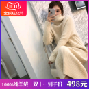 Dress Winter of 2019 S,M,L,XL longuette singleton  Long sleeves commute High collar Loose waist Solid color Socket other routine Others Type H Simplicity More than 95% knitting Cashmere