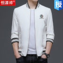 Jacket hyz  Youth fashion C2169 white, c2169 royal blue, c2169 light blue, c2169 black 170/84A,175/88A,180/92A,185/96A,190/100A routine Self cultivation Other leisure spring JY:C2169 New polyester fiber 100% Long sleeves Wear out Baseball collar tide youth routine Zipper placket 2021 Rib hem other