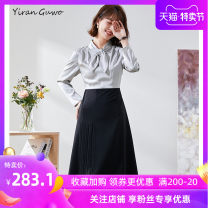 Dress Summer 2021 S M L XL 2XL 3XL Mid length dress Fake two pieces Nine point sleeve commute Scarf Collar middle-waisted Solid color Socket A-line skirt routine Others 35-39 years old Type X Yi Ran is me Ol style Stitched button zipper 51% (inclusive) - 70% (inclusive) other polyester fiber