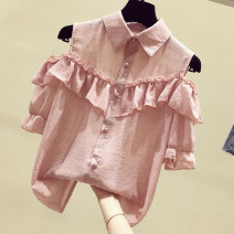 Lace / Chiffon Summer 2021 White, green, gray, pink S. M, l, XL, 2XL, RMB 29 from 500 pieces Short sleeve commute Cardigan singleton  easy have cash less than that is registered in the accounts Polo collar Solid color other 25-29 years old Other / other Korean version 30% and below