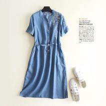 Dress Summer of 2018 M, L singleton