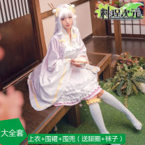 Cosplay women's wear suit goods in stock Over 14 years old Animation, original, game other rice