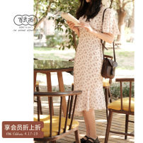 Dress Summer 2021 Apricot S M L XL longuette singleton  Short sleeve commute square neck middle-waisted Socket other Lotus leaf sleeve Others 25-29 years old Baiwuxi literature More than 95% polyester fiber Polyester 97.2% polyurethane elastic fiber (spandex) 2.8%