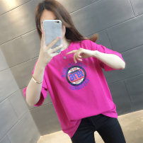 T-shirt Cyan rose deep gray white S M L XL Summer 2021 Short sleeve Crew neck easy Regular routine commute other 96% and above Korean version classic letter vee fly VE13433HTYC19964 printing Other 100% Pure e-commerce (online only)