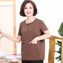 Middle aged and old women's wear Summer 2020 XL,XXL,XXXL,4XL,5XL,6XL leisure time T-shirt easy singleton  Solid color Socket ultrathin Crew neck routine routine Other / other pure cotton Short sleeve