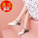 Sandals 34,35,36,37,38,39,40,41 top layer leather Baotou Thick heel Middle heel (3-5cm) Summer 2021 Flat buckle solar system Solid color Adhesive shoes Youth (18-40 years old) rubber daily Back space Buckles, thick heels Low Gang Lateral space Two layer pigskin Two layer pigskin Flat buckle Shaving