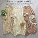 Dress Spring 2021 Average size longuette singleton  Long sleeves Sweet Doll Collar Loose waist Solid color bishop sleeve 25-29 years old Type A NATULAN / Natulan Lace More than 95% cotton