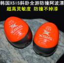 buoy zzis China 51-100 yuan go fishing box-packed Rock fishing float
