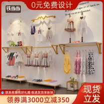 Clothing display rack clothing iron Iron Dangdang Official standard
