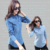 shirt Light blue, dark blue S,M,L,XL,2XL,3XL Spring 2020 cotton 96% and above Long sleeves commute Polo collar Single row multi button routine Solid color Self cultivation Other / other Korean version Pocket, button