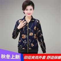 Middle aged and old women's wear Winter 2019, spring 2019, autumn 2019 (XL,2XL,3XL,4XL,5XL leisure time Jacket / jacket easy singleton  Flower and bird pattern 40-49 years old Cardigan moderate Polo collar Medium length (length 50-70cm) routine polyester zipper