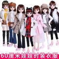 Doll / accessories 2, 3, 4, 5, 6, 7, 8, 9, 10, 11, 12, 13, 14, and over 14 years old parts Ya Meng le China < 14 years old parts Fashion clothing