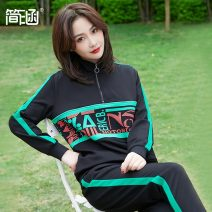 Women's large Spring 2021 Sweater / sweater Two piece set commute easy moderate Socket Long sleeves letter Korean version stand collar routine Nylon others Three dimensional cutting routine Simple implication 40-49 years old zipper Pure e-commerce (online only) trousers