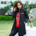 Women's large Spring 2021 Jacket / jacket singleton  commute easy moderate Cardigan Long sleeves Korean version V-neck Nylon others Three dimensional cutting routine Simple implication 30-34 years old Pure e-commerce (online only)