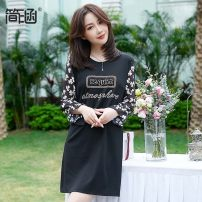 Women's large Spring 2021 T9813 dress Dress singleton  commute Straight cylinder moderate Socket Long sleeves letter Korean version Crew neck Medium length Nylon others Three dimensional cutting routine T9813 Simple implication 40-49 years old Diamond inlay Middle-skirt Pure e-commerce (online only)