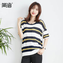 Women's large Summer 2021 T9891 top Large L (recommended 100-125 kg) Large XL (recommended 125-140 kg) large 2XL (recommended 140-155 kg) large 3XL (recommended 155-170 kg) large 4XL (recommended 170-185 kg) large 5XL (recommended 185-200 kg) T-shirt singleton  commute easy thin Socket Short sleeve
