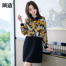 Women's large Spring 2021 T9863 dress Large L (recommended 100-120 kg) Large XL (recommended 120-135 kg) large XXL (recommended 135-150 kg) large 3XL (recommended 150-165 kg) large 4XL (recommended 165-180 kg) large 5XL (recommended 180-195 kg) Dress singleton  commute easy moderate Socket routine