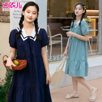 Dress Summer 2021 Navy green XS S M L XL Mid length dress Short sleeve A-line skirt Under 17 Zhangyier / Zhan Yier More than 95% cotton Cotton 100% Pure e-commerce (online only)