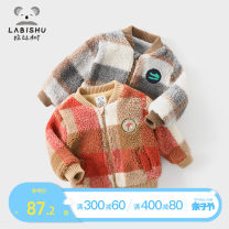 Cotton padded jacket male nothing other Rabbi tree Grey and red 73cm 80cm 90cm 100cm 110cm 120cm 130cm 140cm thickening Zipper shirt leisure time No model lattice other other stand collar Polyester 100% Polyester 100% Autumn 2020 winter Chinese Mainland Zhejiang Province Hangzhou