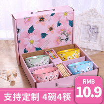 bowl porcelain HSCJ-03 Underglaze color Plants and flowers 25.4 in Japanese  Four Chinese Mainland Plum four bowl four color marble four bowl four color cherry four bowl four color home and rich four bowl four color plum bowl four color no gift box Tang Bei RMB 10-19.9 public Xiaoxinqing 1kg