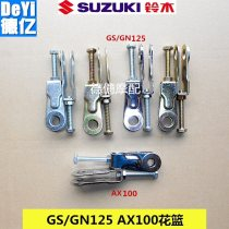 chain Gs2.0 galvanized gs1.5 color plated gs2.0 original gs2.0 color plated ax2.0 original