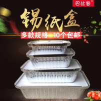 Disposable lunch box Chinese Mainland rectangle box Less than 20 Degradable materials Self made pictures Barbick HW-XZH2215