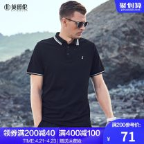 Polo shirt Enjeolon / enjeolon Youth fashion routine White black apricot smoky grey 170/M 175/L 180/XL 185/XXL 190/XXXL standard Other leisure summer Short sleeve TH8714 Simplicity in Europe and America routine youth Cotton 70.8% polyester 26.2% polyurethane elastic fiber (spandex) 3% other