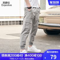 Casual pants Enjeolon / enjeolon Fashion City White black grey Khaki M L XL XXL XXXL routine Ninth pants Other leisure easy No bullet KH6620 summer youth like a breath of fresh air 2021 middle-waisted Little feet Cotton 63.1% polyamide 36.9% Overalls Pocket decoration No iron treatment Alphanumeric