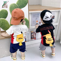 suit Phil house Black, white 80cm,90cm,100cm,110cm neutral summer Korean version Long sleeve + pants 2 pieces Thin money No model Socket Pure cotton (100% cotton content) Class B 3 months, 6 months, 12 months, 9 months, 18 months, 2 years old, 3 years old, 4 years old