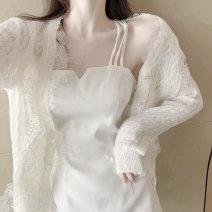 Fashion suit Autumn 2020 Average size Cardigan, white suspender skirt 12033-1#