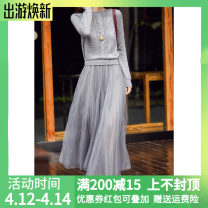 Dress Spring 2021 Light grey S,M,L,XL,2XL longuette Fake two pieces Long sleeves commute Crew neck middle-waisted Solid color Socket other routine Others Type X Other / other Simplicity Thread, mesh, lace Muzi Yiren 81% (inclusive) - 90% (inclusive) knitting other