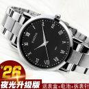 Wristwatch Xiaoya Shop warranty quartz movement  male Metal domestic 0ATM Metal Ordinary glass mirror 8mm 38mm X1091G circular fashion Pointer type