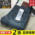 Jeans Youth fashion Diedex / leedex routine Micro bomb Regular denim trousers Home spring youth Medium high waist Fitting straight tube tide 2019 Straight foot zipper Three dimensional tailoring cotton