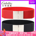 Belt / belt / chain other 1636 camel 1636 white 1636 pink 1636 rose 1636 red 1636 blue 1636 black female belt Sweet Single loop Middle aged youth Smooth button Glossy surface Glossy surface 6cm alloy Naked Beaded Catelles / carterles CTLS-N1636B Spring and summer 2017
