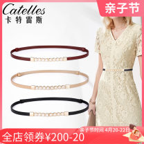 Belt / belt / chain top layer leather female Waistband Sweet Single loop Middle aged youth a hook Geometric pattern Glossy surface 1cm alloy alone Catelles / carterles Summer 2020