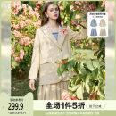 Fashion suit Spring 2021 S M L XL Grey blue Khaki 18-25 years old Meetlady / milada BLZ001 Polyester fiber 94.3% polyurethane elastic fiber (spandex) 5.7% Pure e-commerce (online only)