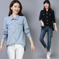 shirt Summer 2021 other 96% and above Long sleeves Versatile Medium length other Single row multi button routine Solid color 25-29 years old Self cultivation Button