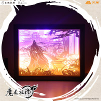 Mobile phone / digital animation appliances Paper carving lamp Master of evil Over 14 years old Wei Wuxian light and shadow paper carving Lamp Blue forget machine light and shadow paper carving lamp remember to collect treasure! Add shopping cart Chinese Mainland Imone