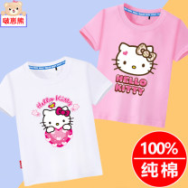 T-shirt Tagkita / she and others 100cm (children's M), 110cm (children's L), 120cm (children's XL), 130cm (children's 2XL), 140cm (children's 3XL), 150cm (children's 4XL), 160cm (adult s), 170cm (adult m) female summer Short sleeve Crew neck leisure time No model nothing cotton printing Cotton 100%