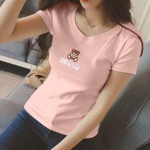 T-shirt White, black, pink M,L,XL,2XL Summer of 2018 Short sleeve Crew neck easy Regular routine Sweet other 71% (inclusive) - 85% (inclusive) 18-24 years old youth Animal design printing college