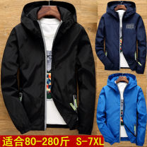 Jacket Silk Wristband Fashion City S. M (recommended 95-110 kg), l (recommended 110-125 kg), XL (recommended 125-140 kg), 2XL (recommended 140-160 kg), 3XL (recommended 160-180 kg), 4XL (recommended 180-200 kg), 5XL (recommended 210-230 kg), 6xl (recommended 230-250 kg), 7XL (recommended 250-275 kg)