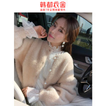 Wool knitwear Spring 2021 S,M,L Gentle white, milk tea apricot Long sleeves singleton  Cardigan other More than 95% have cash less than that is registered in the accounts thickening commute easy Solid color Single breasted Korean version PT9236 25-29 years old Hstyle / handu clothing house