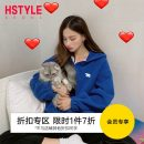 short coat Spring 2021 XS,S,M,L blue Long sleeves routine Plush singleton  easy commute Hood zipper Cartoon animation 18-24 years old Hstyle / handu clothing house 96% and above Pocket, zipper IG9295. polyester fiber