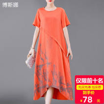 Middle aged and old women's wear Summer 2021 XL recommended 90-105 kg, XXL recommended 105-120 kg, 3XL recommended 120-135 kg, 4XL recommended 135-150 kg, 5XL recommended 150-165 kg commute Dress easy singleton  Decor 40-49 years old Socket thin Crew neck Medium length routine Bozzina / Bosna fold