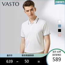 Polo shirt Vasto / Waldo Fashion City routine S M L XL XXL standard Other leisure summer Short sleeve Business Casual routine youth cotton No iron treatment Summer 2021 Same model in shopping mall (sold online and offline) Less than 30%