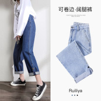 Jeans Spring 2021 Dark blue light blue 26 27 28 29 30 31 32 trousers High waist Straight pants routine Old wash white zipper button multiple pockets Cotton elastic denim Dark color A20G45821805 Ruilia 96% and above Cotton 98% pet 2% Pure e-commerce (online only)
