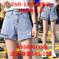 Jeans Summer 2021 Retro orchid Xs, s, m, l, XL, 2XL, XXS for height 140-160 Super shorts High waist Knickerbockers routine 18-24 years old Embroidery Cotton denim Zhenyaluo 96% and above