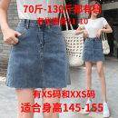 skirt Summer 2021 Xs, s, m, l, XL, 2XL, XXS genuine small 145-155 Blue grey Short skirt Versatile High waist A-line skirt other 18-24 years old More than 95% other Zhenyaluo other